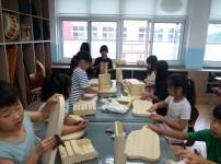 자기주도적학습(순흥초등학교)