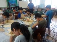 4칸 정리함 만들기(순흥초등학교)