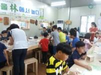 체험학습 연필꽃이 만들기(순흥초등학교)
