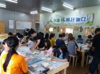 목공체험학습 DIY체험 뚝딱뚝딱  (평은초등학교)