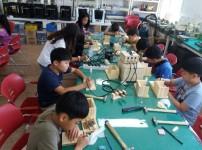 도촌발명교육센터 체험학습